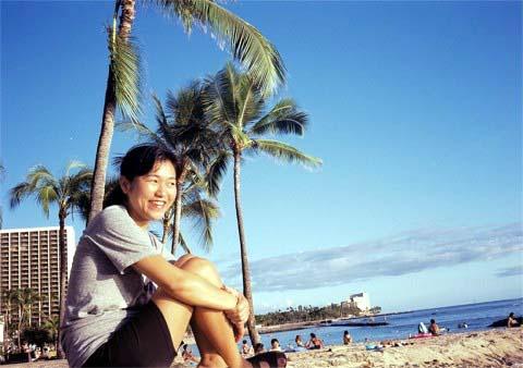 mi amor y playa