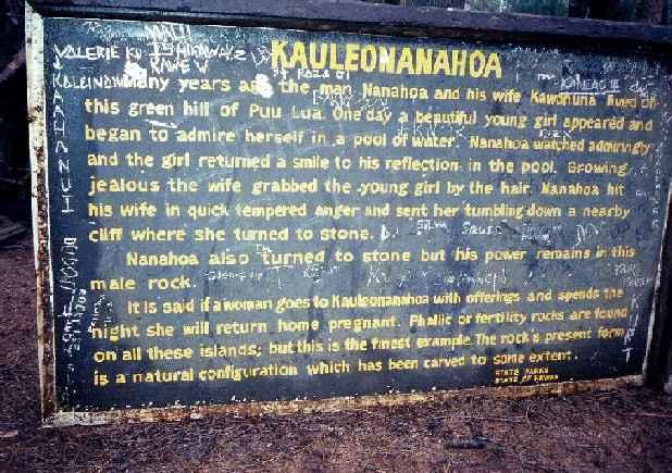 KAULEONANAHOA